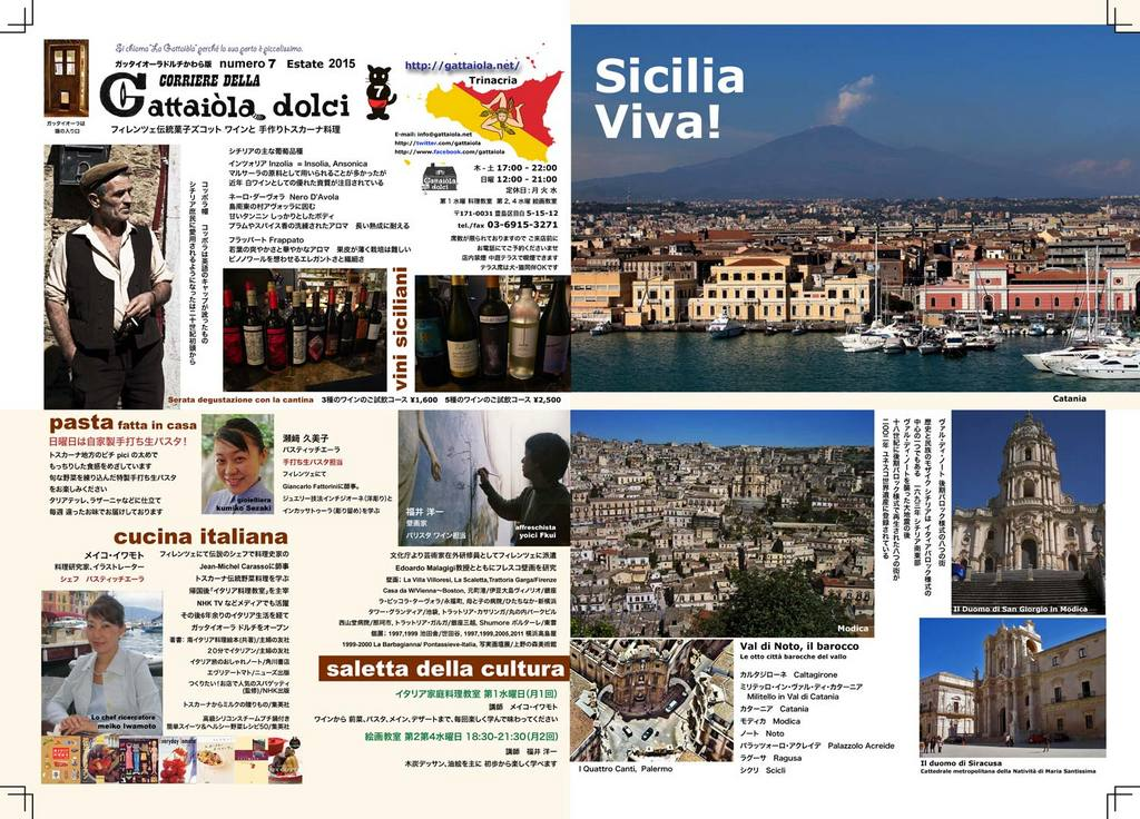 corriere07web1.jpg