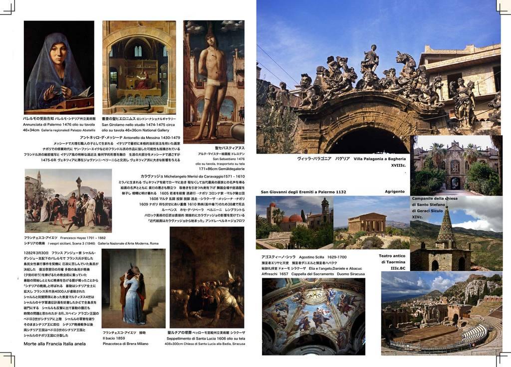 corriere07web2.jpg